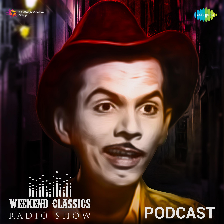 Saregama Weekend Classic Retro Music   Podbay